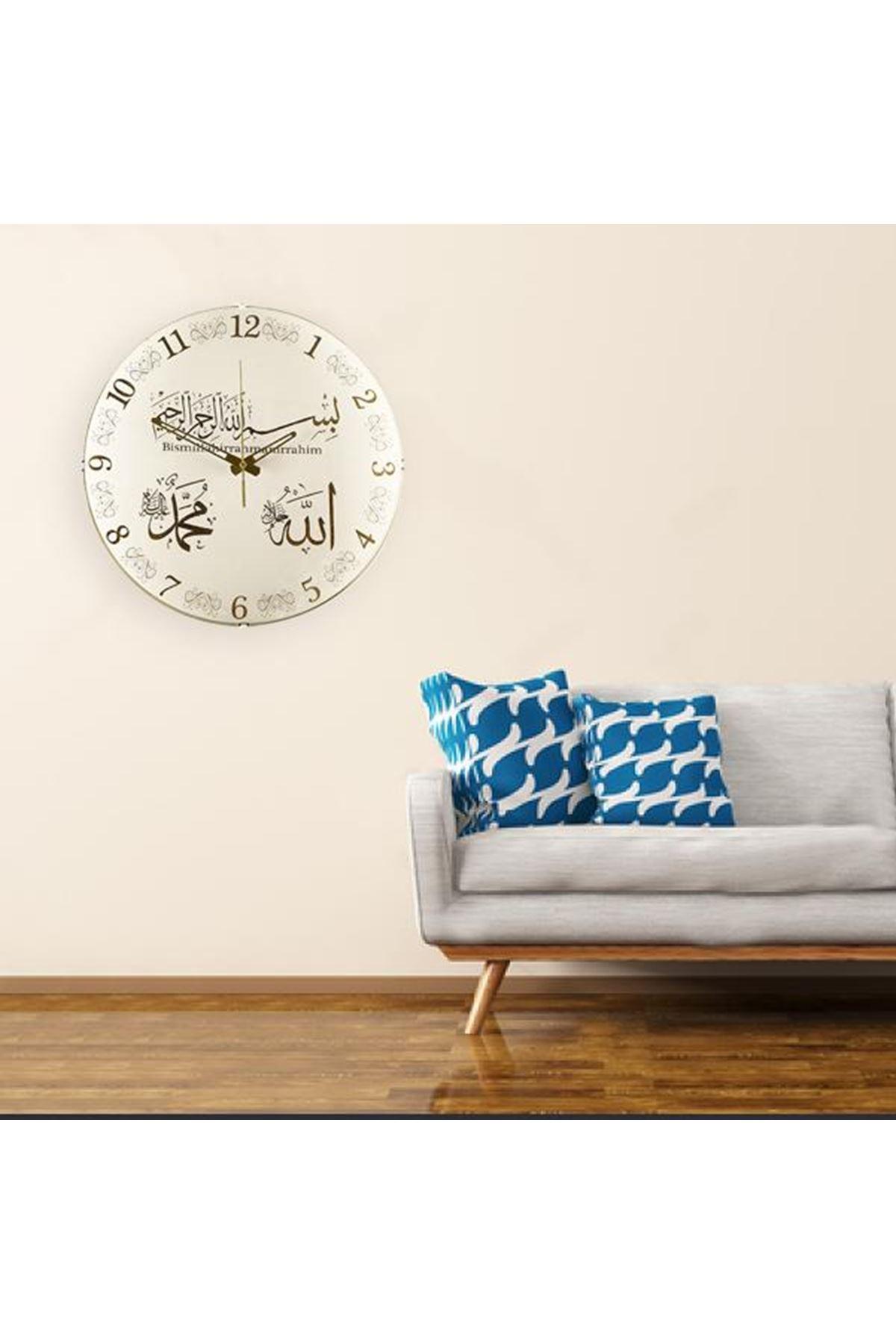Rikon Besmele Dini Dekoratif Bombe Camlı Duvar Saati 35X35 Cm
