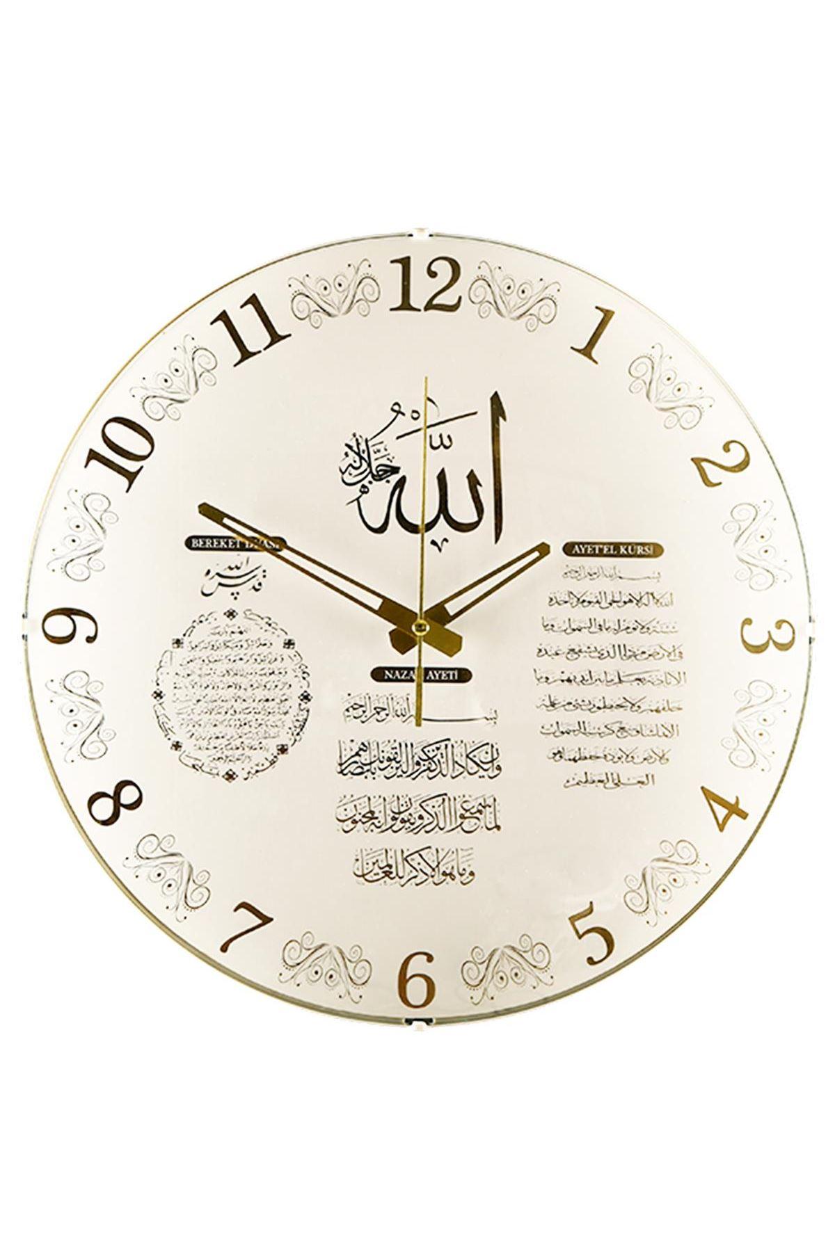 Rikon Dualı Dini Dekoratif Bombe Camlı Duvar Saati 35X35 Cm