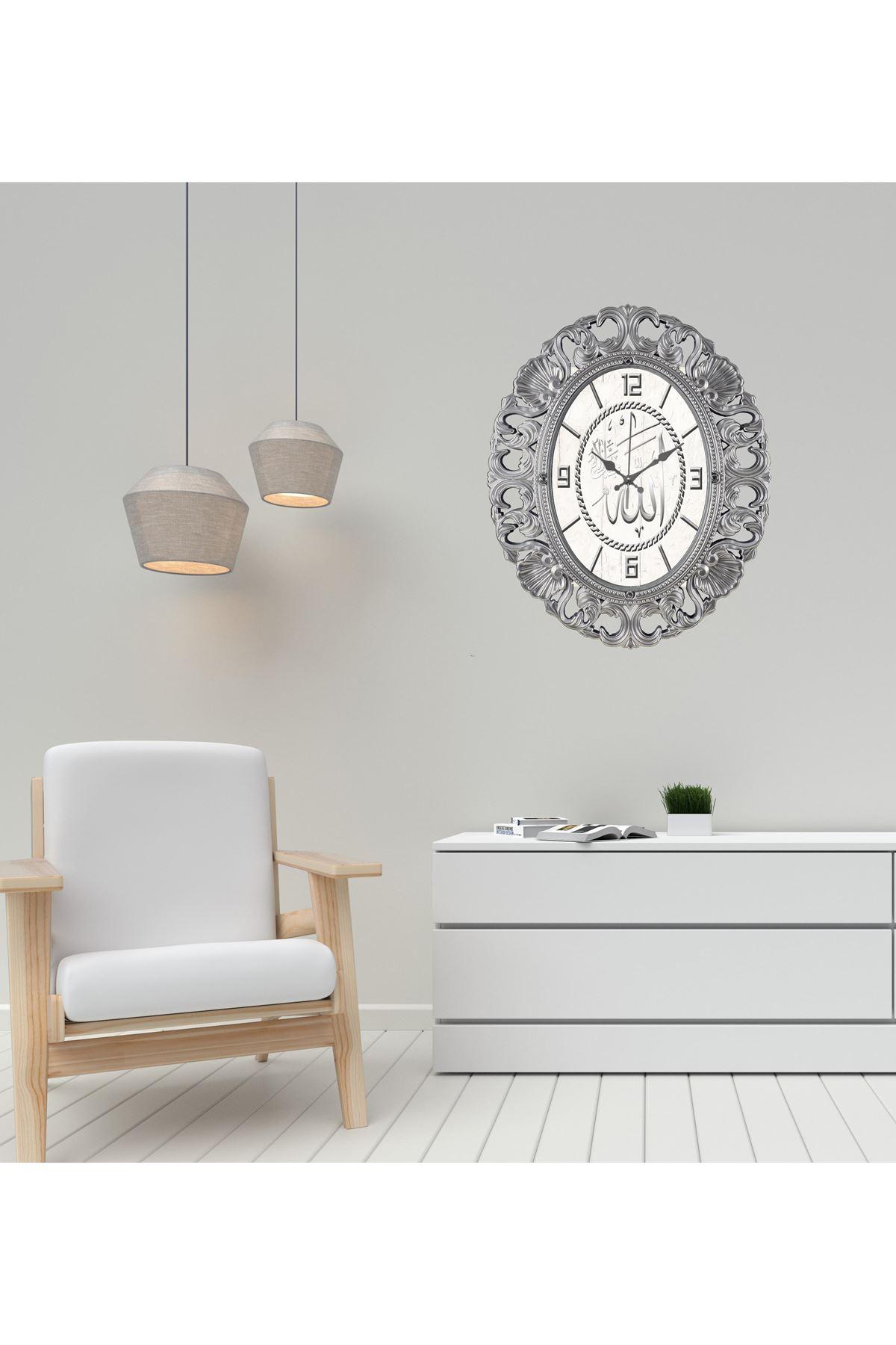 Rikon Büyük Oval Lüx Gümüş Ayetli Dekoratif Duvar Saati 63X52 Cm