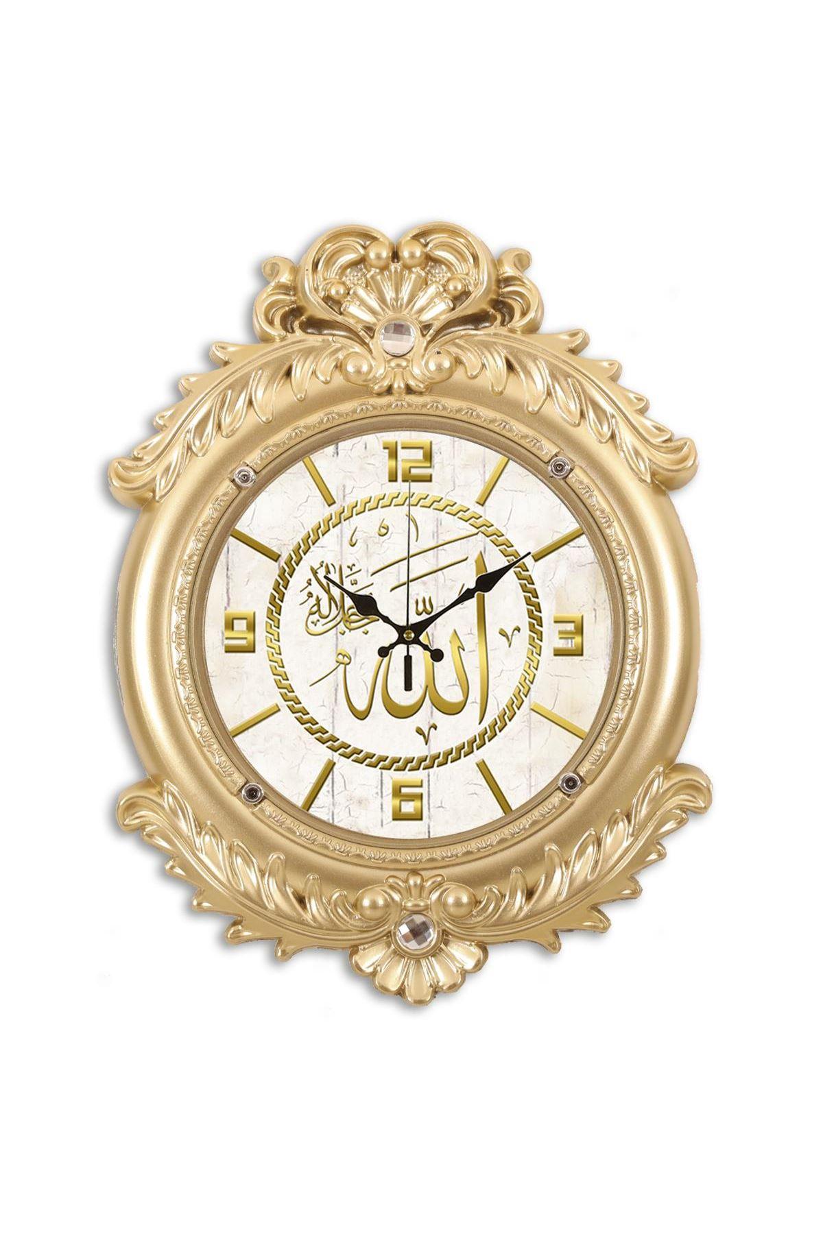 Rikon Deluxe Altın Ayetli Dekoratif Duvar Saati 48X36 Cm