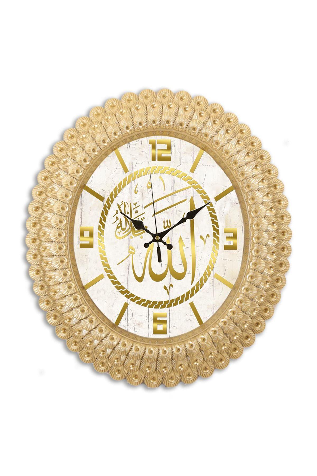 Rikon Oval Deniz Kabuğu Altın Ayetli Dekoratif Duvar Saati 48X42