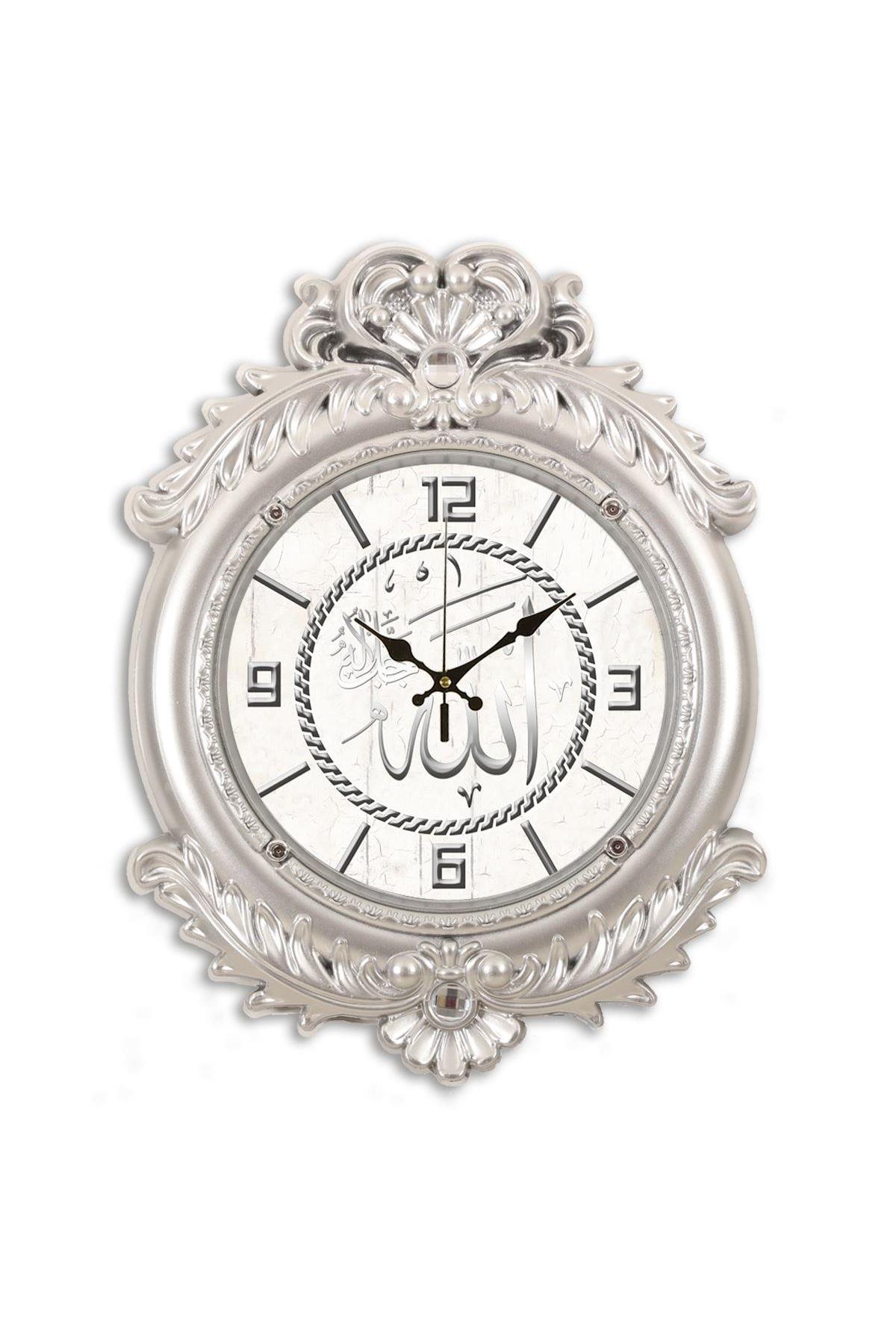 Rikon Deluxe Gümüş Ayetli Dekoratif Duvar Saati 48X36 Cm