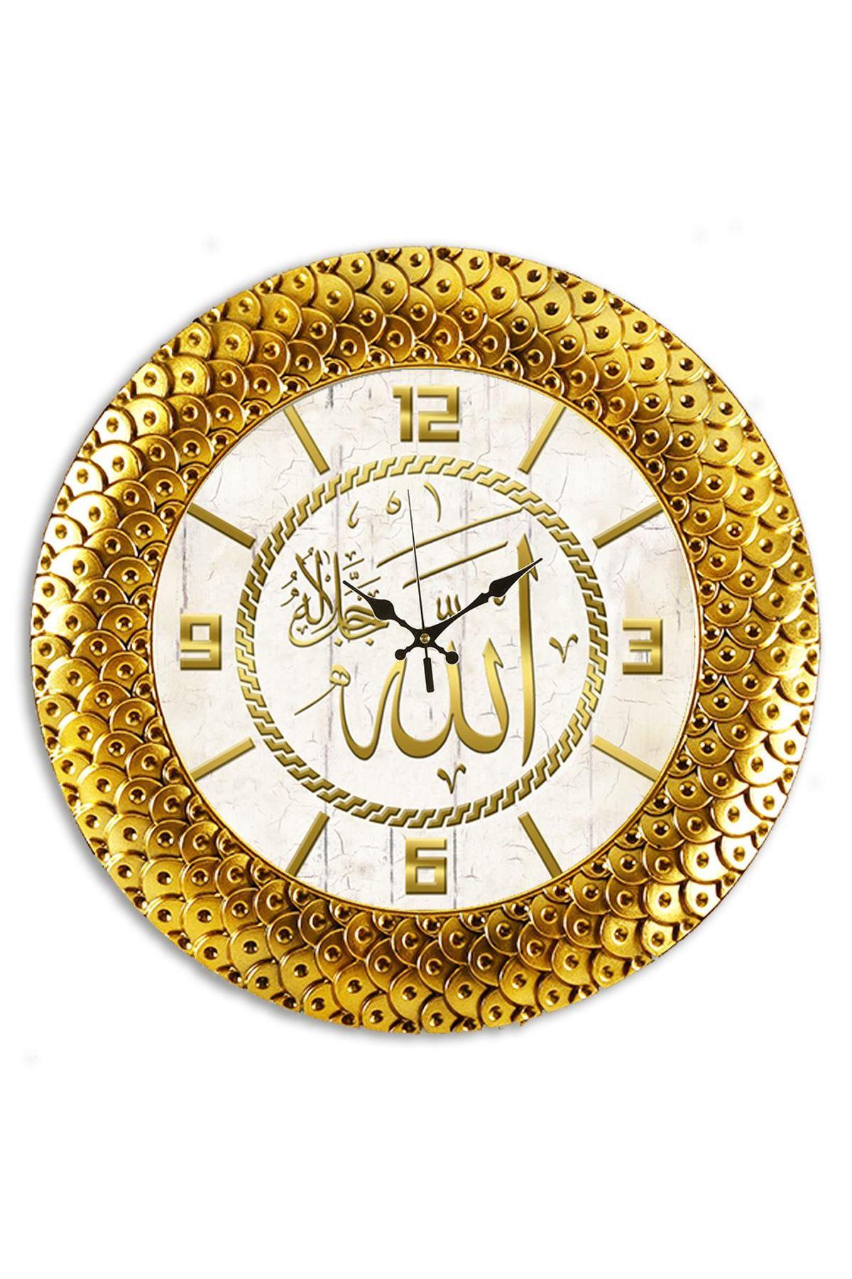 Rikon Premium Allah Yazılı Altın Dekoratif Duvar Saati 45X45 Cm